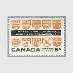 カナダ 1962年トランスカナダハイウェイ開通