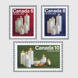 カナダ 1972年クリスマスキャンドル
