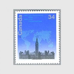 カナダ 1985年列国議会同盟会議