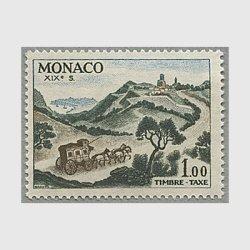 モナコ 1960年19世紀の乗合馬車