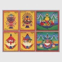 ブータン 1983年チベット仏教のシンボル6種