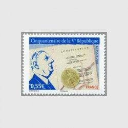 フランス 2008年第5共和制50年