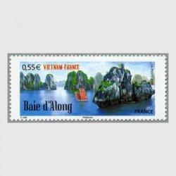 フランス 2008年ダロン湾・ベトナム共同発行
