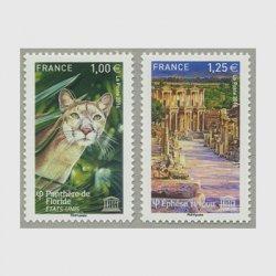 フランス 2016年公用切手・ユネスコ用2種
