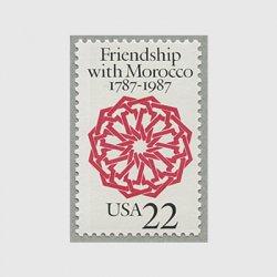 アメリカ 1987年モロッコ国交200年