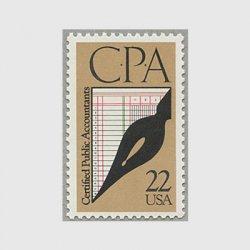 アメリカ 1987年公認会計士協会100年