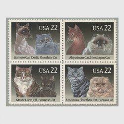 アメリカ 1988年猫4種連刷