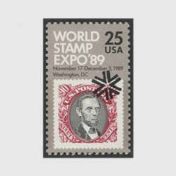 アメリカ 1989年切手万博'89