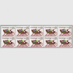 アメリカ 1989年クリスマスソリ 切手帳ペーン