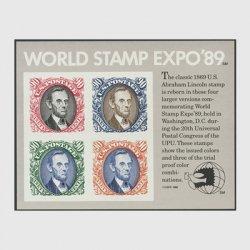 アメリカ 1989年切手万博'89記念小型シート