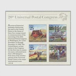 アメリカ 1989年第20回UPU大会記念小型シート(1次)