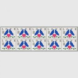 アメリカ 1990年愛の切手 2羽のインコ切手帳ペーン