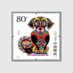 中国 2006年年賀戌