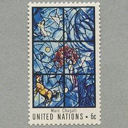 国連 1967年シャガール作ステンドグラス「平和の窓」