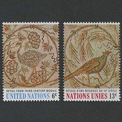 国連 1969年3世紀のモザイク画2種