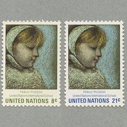 国連 1971年ピカソ画「Maia」2種