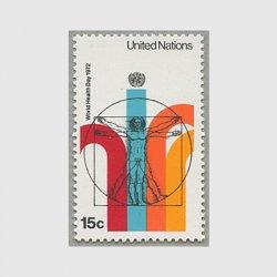 国連 1972年世界保健デー