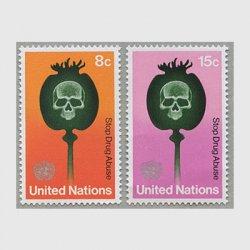 国連 1973年麻薬撲滅2種
