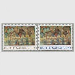 国連 1974年「平和 Paix」の部分2種