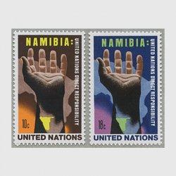 国連 1975年国連ナミビア委員会2種