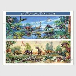 アメリカ 1997年恐竜の世界・小型シート