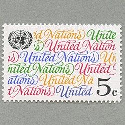 国連 1993年カラフルな文字の「Unated Nations」