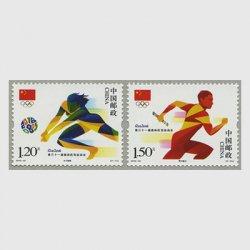 中国 2016年リオ・オリンピック2種