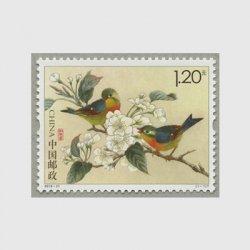 中国 2016年相思鳥