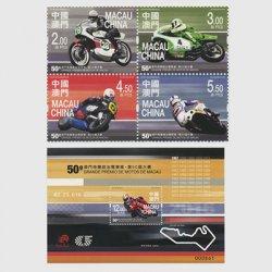 中国マカオ 2016年第50回マカオモーターサイクルGP
