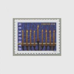 アメリカ 2016年普通切手・ハヌカー