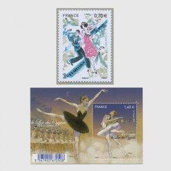 フランス 2016年切手の日