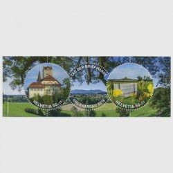 スイス 2016年切手の日ミニチュアシート・付加金付