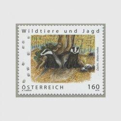 オーストリア 2016年野生動物と狩り「アナグマ」