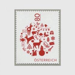 オーストリア 2016年クリスマス・ツリーボール