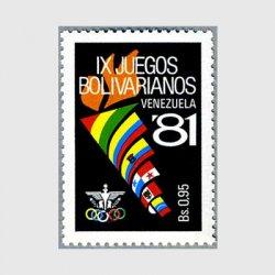 ベネズエラ 1981年第9回ボリバールスポーツ大会