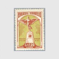 ブラジル 1947年サントスデュモンの記念碑