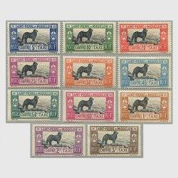 サンピエール・ミクロン 1932年不足料切手11種