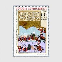 トルコ 2007年テキルダ650年