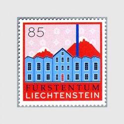 リヒテンシュタイン 工場