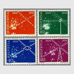 スイス 1952年電信100年4種