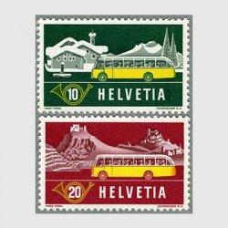 スイス 1953年自動車郵便2種