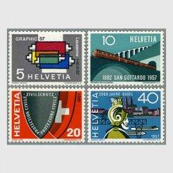 スイス 1957年ゴタルト鉄道(10c)など4種