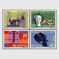 スイス 1958年ニヨン2000年(5c)など4種