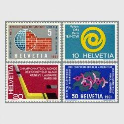 スイス 1961年アイスホッケー選手権(20c)など4種