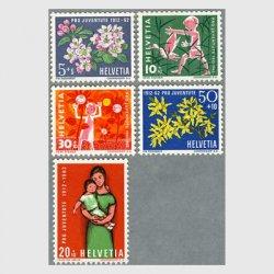 スイス 1962年少女とひまわり(30+10c)など5種