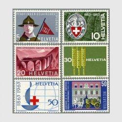 スイス 1963年ボーイスカウト連盟50年(5c)など6種