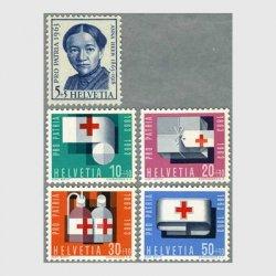 スイス 1963年赤十字慈善小包(20+10c)など5種