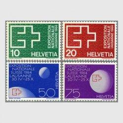 スイス 1963年ローザンヌ万国博覧会4種