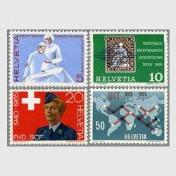 スイス 1965年女性軍補助隊20年(20c)など4種