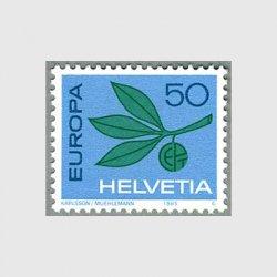 スイス 1965年ヨーロッパ切手 小枝